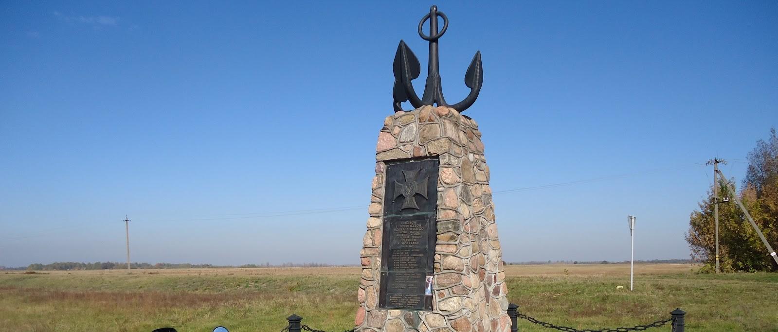Białoruski rekonesans