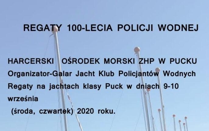 100 lat POLICJI RZECZNEJ i Komisariatu Rzecznego Policji w Warszawie 1920-2020